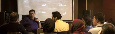 مبانی و تحلیل موسیقی ایرانی، هومان اسعدی